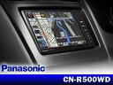PANASONIC/パナソニックStrada/ストラーダRシリーズ7V型ワイドVGAモニター 2DIN AVシステム地上デジタルTV/DVD/CD内蔵SDカーナビステーション(200mmワイドコンソール用)送料サイズ80