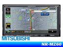 MITSUBISHI/三菱電機DIATONEサウンドナビフルセグ・ワンセグ対応地上デジタルTVチューナー内蔵7V型WVGAモニター/DVD/CD内蔵メモリーナビゲーションシステム送料サイズ80