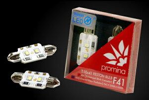 promina/プロミナキャンセラー内蔵LEDバルブT10x41mm片面照射タイプ送料60サイズ