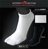 ◆ファイテン レーシング ソックス ×30/薄手ショートタイプ!