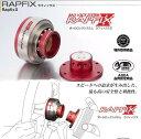 ◆ラフィックス2