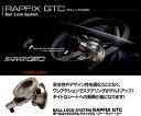 ◆ラフィックスGTC