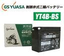 GSYUASA(GSユアサ) YT4B-BS VRLA(制御弁式)バイク用バッテリー