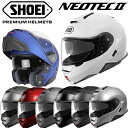 SHOEI(ショウエイ) NEOTEC II (ネオテック2) システムヘルメット