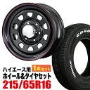 【1本組】★ハイエース 200系 タイヤホイールセット!★デイトナRS ブラック 16インチホイール...