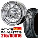 【4本組】★ハイエース 200系 タイヤホイールセット!★デ...