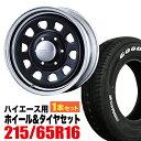 【1本組】★ハイエース 200系 タイヤホイールセット!★デイトナRS 16インチホイール 6.5J...