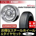 【4本組】★ハイエース 200系 タイヤホイールセット!★D...