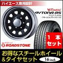 【1本組】ハイエース 200系 タイヤホイールセット!★デイトナRS 16インチホイール 6.5J+...