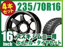 【4本組】ジムニー ホイール タイヤセット MUDSR7 Jimny 5.5J-20BSP BF Goodrich LT235/70R16 マッドテレーン ホワイトレター 4本セット