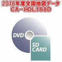 【欠品中!】【2016年度版!】パナソニック CA-DVL165DD050/DS100/DV150・250シリーズ用2016年度版デジタルマップ DVD-ROM 【全国版】 Panasonic