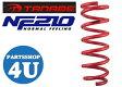 【TANABE】【タナベ】【ローダウンサスペンション】 SUSTEC NF210 【タント】【車両型式】L360S【エンジン型式】EF-DET【年式】05/6〜07/12