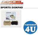 【DIXCEL】【ディクセル】【スポーツディスクパッド】【Mタイプ Xタイプ Zタイプ R01タイプ RNタイプ RDタイプ】【フロント用ブレーキパッド】【HILUX ハイラックス】年式 97/8〜04/07【RZN152H】品番 311 172