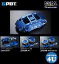 【エンドレス】【ENDLESS】【ブレーキキャリパー】【6POT(フロント用)】【システムインチアップキット】【RX-8】【SE3P (TypeS・TypeE 大径ブレーキ車)】