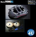 Racing_mono6