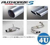 【フジツボ】【FUJITSUBO】【マフラー】【エキゾースト】【AUTHORIZE S】【オーソライズS】【新制度適合】【スイフト】【型式 DBA-ZC72S】年式 23.11〜 RS 1.2 2WD
