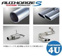 【フジツボ】【FUJITSUBO】【マフラー】【エキゾースト】【AUTHORIZES】【オーソライズS】【新制度適合】【スイフト】【型式DBA-ZC72S】年式23.11〜RS1.22WD