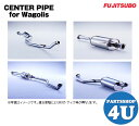 Center-pipe