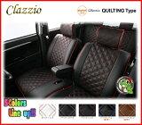 【Clazzio】【クラッツィオ】【Clazzio Quilting Type(キルティングタイプ)】【シートカバー】【ミツビシ アウトランダー PHEV】【GG2W】【グレード:E/G】H25/1〜 5人乗り オプション・シートヒータ装備車可商品番号:EM-7510