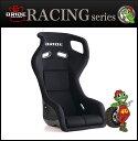 【BRIDE フルバケットシート(ブリッド)】【Racing series GARDIS3(ガルディス3)】color:ブラックFRP製シルバーシェル/カーボンア…
