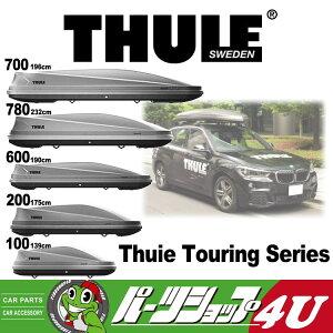 【送料無料】【THULE】【スー...