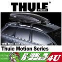 ポイント3倍【送料無料】【THULE】【スーリー】【ルーフボックス】【Thule Motion XXL】【モーションスポーツ】【高機能】【900】【620…