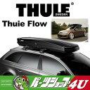 ポイント3倍【送料無料】【THULE】【スーリー】【ルーフボックス】【Thule Flow】【フロー】【高機能】【TH606】【グロスブラック】【…