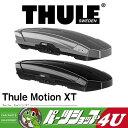 ポイント3倍【送料無料】【THULE】【スーリー】【ルーフボックス】【Thule Motion XT XXL】【モーション XT XXL】【高機能】【6299】【…