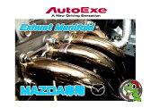 【AutoExe】【マツダ ロードスター 型式:NCEC-〜299999 MT車】【Exhaust Manifold(ステンレス製)】オートエグゼ【MNC8000】エグゾーストマニホールド(エキマニ)【マキシムワークス製】スポーツキャタライザー(触媒)一体型
