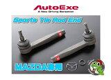 【マツダ ロードスター 型式:NCEC】【Sports Tie Rod End(炭素鋼製 S45C鍛造)】オートエグゼ【MNC7A00】スポーツタイロッドエンド 左右2本セット