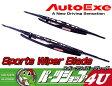 【AUTOEXE】【マツダ CX-3 型式:DK系全車】(CX-3)【AutoExe Sports Wiper Blade】スポーツワイパーブレード オートエグゼ【MDK0200A】大型ウインドディフレクター付き フロント1台分