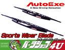【AUTOEXE】【マツダ CX-5 型式:KE系全車】(CX-5)【AutoExe Sports Wiper Blade】スポーツワイパーブレード オートエグゼ【MKE0200A】大型ウインドディフレクター付き フロント1台分