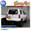 CLIMB MAX JIMNY クライムマックス リアバンパー FRP 白ゲルコート ジムニー JB23-E19