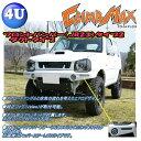 【CLIMBMAX(クライムマックス)】フロントバンパー タイプ2 ダクトタイプ【FRP(白ゲルコート)】ジムニー【JB23】JIMNY