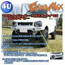 【CLIMBMAX(クライムマックス)】フロントバンパー タイプ2 LEDタイプ 【FRP(白ゲルコート)】ジムニー【JB23】JIMNY