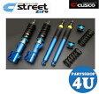 【CUSCO】【クスコ】【車高調整サスペンションキット】【Street ZERO (Blue)】【DAIHATSU】【ダイハツ】【タント/タントカスタム】【型式 LA600S】【2WD】1台分
