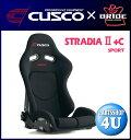 【CUSCO×BRIDE コラボレーションシート】【STRADIA2+C SPORT】color:ブラック×ブラック【リクライニングシート】【アクティブコンフォ...