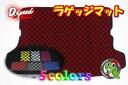 D-SPEED ( Dスピード ) 86 / BRZ 専用 ラゲッジマット ( トランクマット ) 選べる6色 チェッカ...