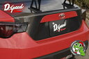 【D-SPEED(Dスピード)】86/BRZ専用 カーボントランク 強化&軽量モデル(GTウィング、大型スポイラー対応 全体補強済み)86(ZN6)/BRZ(ZC6) 全グレード対応ウェットカーボン 重量5.6kg