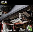 【MAGNAFLOW Axle-Back(マグナフロー アクスルバック マフラー)】【JEEP WRANGLER JK(ラングラー)】【2007y〜 V6 3.8L・3.6L】【レイアウト:Cタイプ】リア左右出しシングル・ポリッシュテールParts No.15178