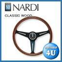 【正規品】【NARDI】【CLASSIC WOOD(クラシックウッド)】【ウッド&ブラックスポーク】【N121(360φ)】【ステアリング】【ハンドル…