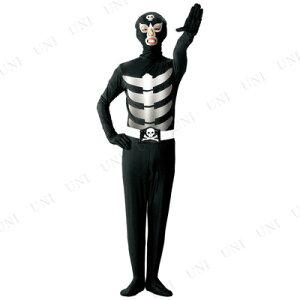 ◆ブラックスカル(戦闘員)【仮装・変装コスチューム・ゴレンジャー・戦隊コスチューム・衣装】