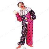 【即納】ハロウィン 仮装衣装 コスプレ コスチューム♪パーティーピエロスーツ (カーニバル)