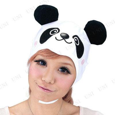 どうぶつますく パンダ ハロウィン 衣装 プチ仮装 変装グッズ コスプレ パーティーグッズ 帽子 ぼうし キャップ かぶりもの 動物 アニマル