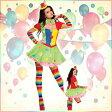 【送料無料】ミュージックレッグ(Music Legs) ポルカドットクラウン SM♪パーティーグッズ 仮装 衣装 コスプレ コスチューム パーティグッズ ピエロ服 ピエロ衣装 ピエロコスチューム 女性用 レディース 大人用 ピエロ ぴえろ クラウン