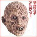フレディー 3/4 ビニールマスク 大人用 ハロウィン 仮装 衣装 コスプレ コスチューム 変装グッズ エルム街の悪夢 映画 ユニバーサルスタジオ かぶりもの 怖い