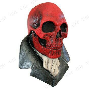 【SALE】 レッドスカルマスク [ コスプレ 衣装 ハロウィン パーティーグッズ かぶりもの 怖い マスク 変装グッズ プチ仮装 ハロウィン 衣装 ホラーマスク ]