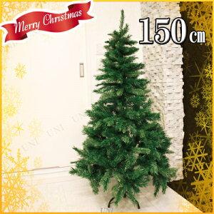 Funderful 150cmミックスリーフヌードツリー クリスマスツリー 装飾 グリーンヌードツリー 飾りなし 121〜150cm