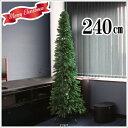 【送料無料】【SALE】クリスマスツリー Funderful...