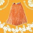 【あす楽】ハワイアンスカート ロング オレンジ♪パーティーグッズ コスプレ コスチューム 仮装 衣装 パーティグッズ フラダンス フラダンサー ハワイアン